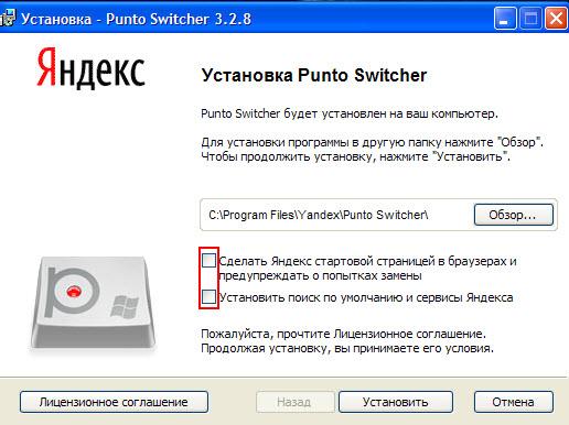 Автоматическая смена языка раскладки клавиатуры