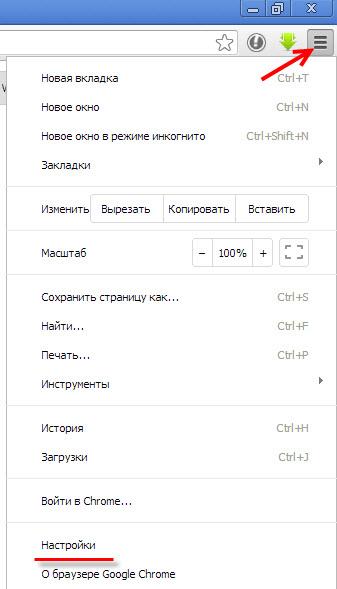 Автоматическая очистка кэша, cookies, истории при закрытии браузера