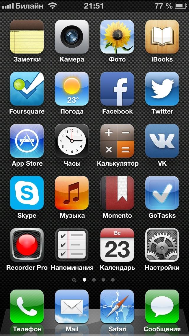 Как выбрать смартфон 2013