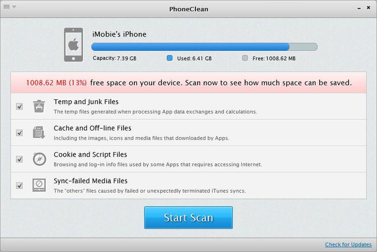 Очистка iPhone, iPad от мусора