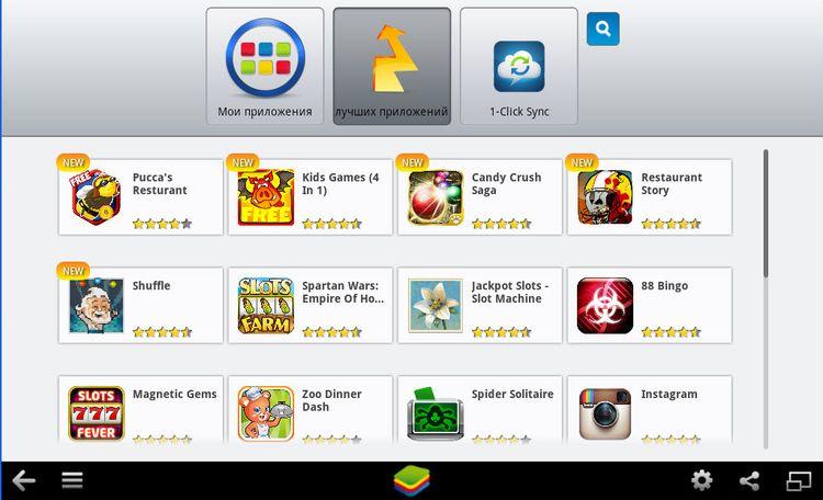 Запуск приложений для смартфонов и планшетов на компьютере