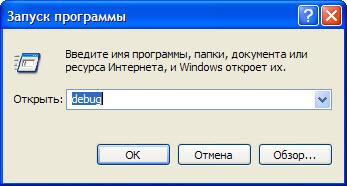 Как войти в BIOS если утерян пароль