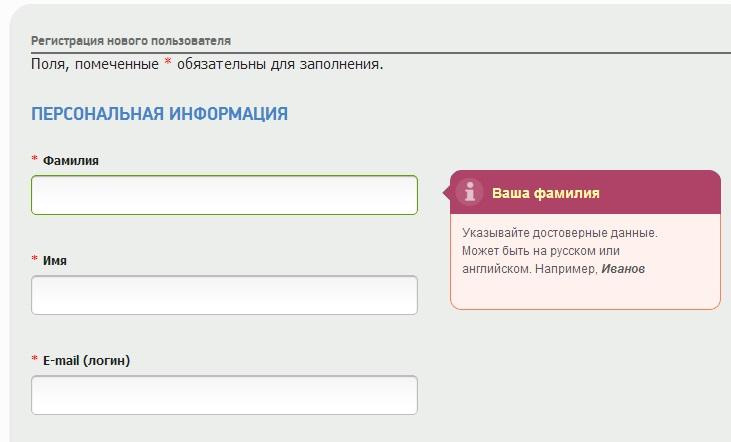 Как зарегистрировать доменное имя