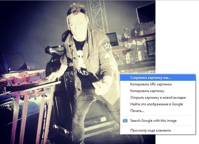 Как скачать фото и видео с Instagram