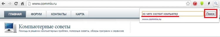 Полезные расширения для браузера Chrome