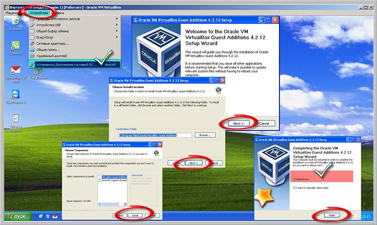 Как настроить общий буфер обмена в VirtualBox
