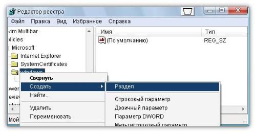 Включить или отключить Aero Shake в Windows 7