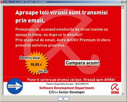 Как отключить рекламу в Avira AntiVir Personal