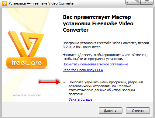 Как обрезать или объединить видео файлы