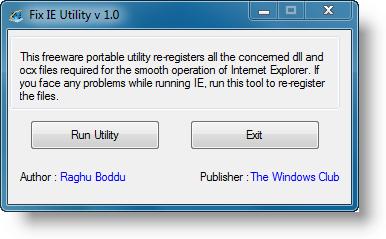 Не работает Internet Explorer [решение]