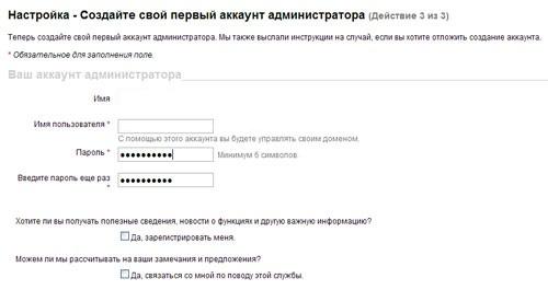 Как настроить корпоративную почту на Gmail