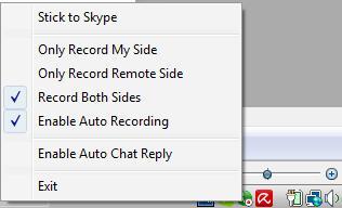 Как записать разговор в Skype