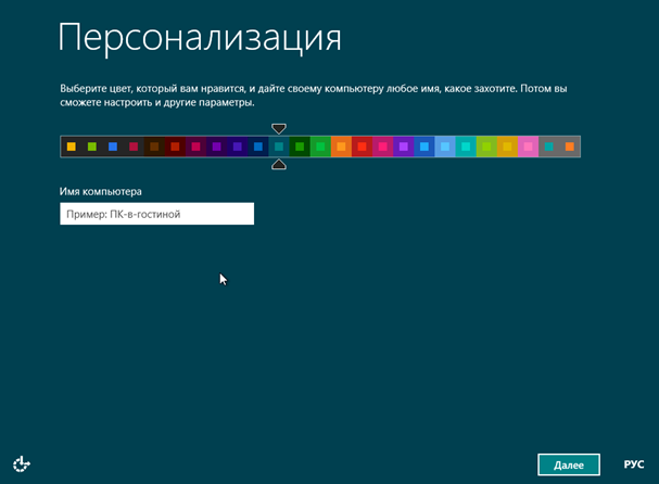 Как установить Windows 8 [пошаговая инструкция]