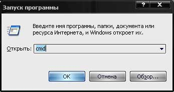 Как узнать внутренний и внешний ip адрес своего компьютера