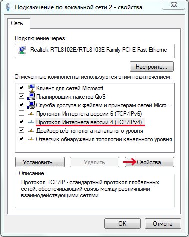Вирус: Валидация аккаунта в Одноклассниках и ВКонтакте