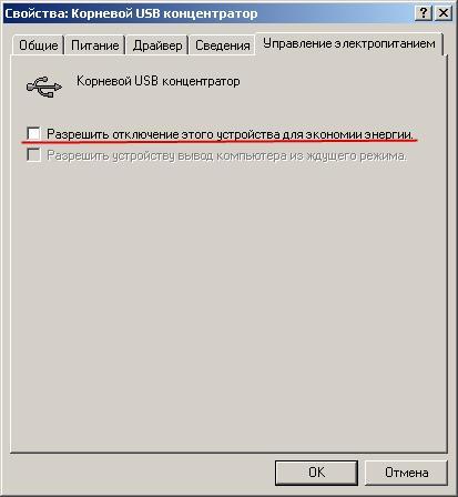 Компьютер не выключается при Завершении работы Windows